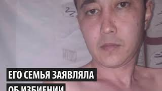 Адвокат заявил об избиении Кимсанова в СИЗО