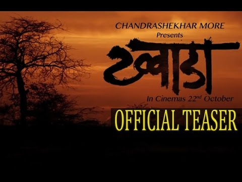 shashank shende filmography
