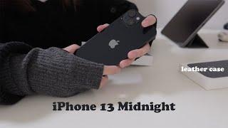 아이폰 13 미드나이트 언박싱 & 불량 테스트 …