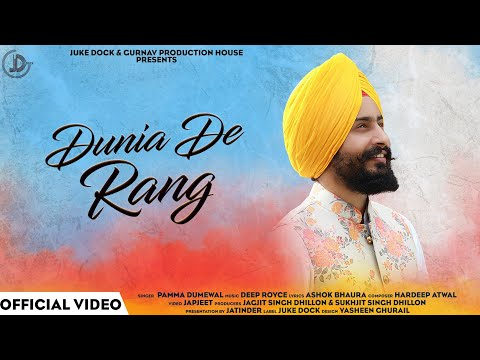 Dunia De Rang : Pamma Dumewal (Official Video) Deep Royce | Latest Punjabi Song 2019 | Juke Dock