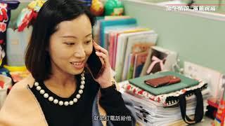 Publication Date: 2021-06-19 | Video Title: 「正向一分鐘短片」: 師生情誼 滿載祝福