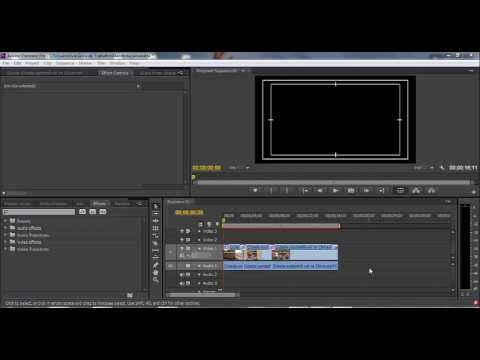 Tutorial Premiere + Encore Gravando seu vídeo em dvd