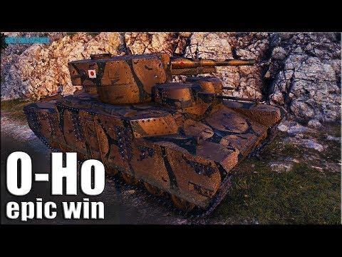O-Ho на фугасах ТАЩИТ БОЙ World of Tanks