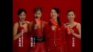 Dreams Come True 「JET!!!」 作詩 吉田美和 作曲 中村正人 ※ '2006 トリ...