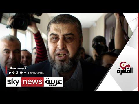 ضياء رشوان: تحكم -خيرت الشاطر- في إعلام الإخوان كان لدعم العنف في الوطن العربي | #من_القاهرة