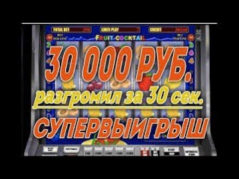 Выигрыш в казино advance онлайн казино без регистрации бесплатно и с выводом денег