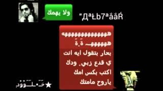 زغب بحار وهوجس عيال اليمن