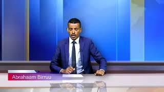 OMN: Oduu Guyyaa Mudde 18, 2018 - Vloggest