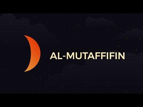 Surah Al-Mutaffifin - Day 6 - Ramadan with the Quran - Nouman Ali Khan