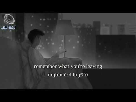 They Break My Heart كلام حزين عن الخسارة مترجم للعربية Youtube