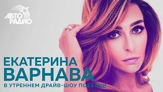 """Екатерина Варнава о """"ролевых прибамбасах"""" в Comedy Woman"""