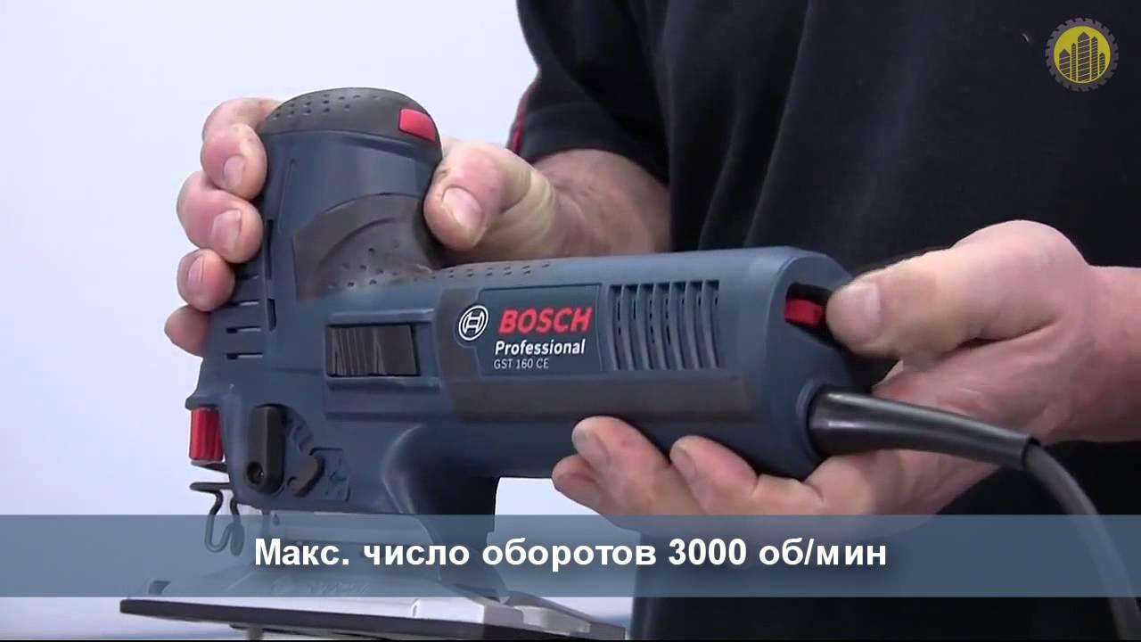 Лобзик BOSCH GST 25 M Professional - YouTube