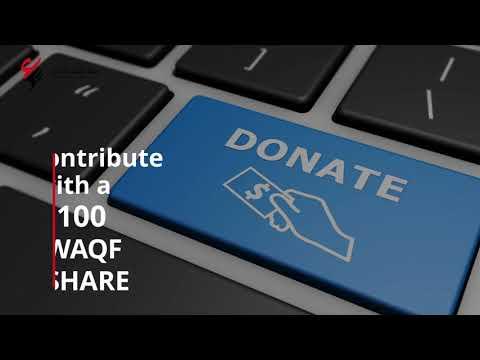 Online Contribution Service | Owais Al-Qarni Waqf