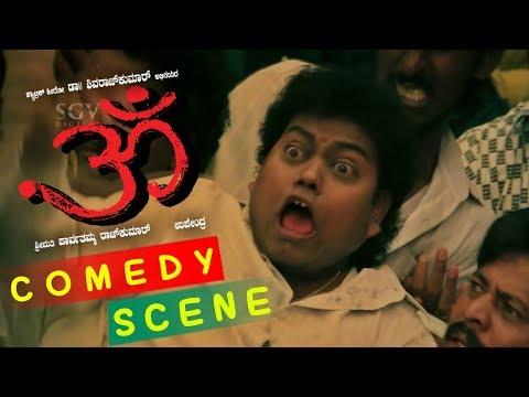 Kannada Comedy Scenes | Sadhu Kokila Is Kissed By Dheena Comedy Scenes | Om Kannada Movie