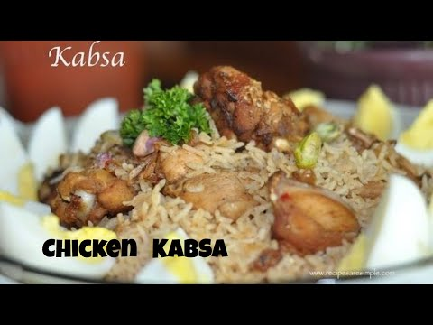 Kabsa (Fragrant Arabian Rice with Chicken) - RecipesAreSimple