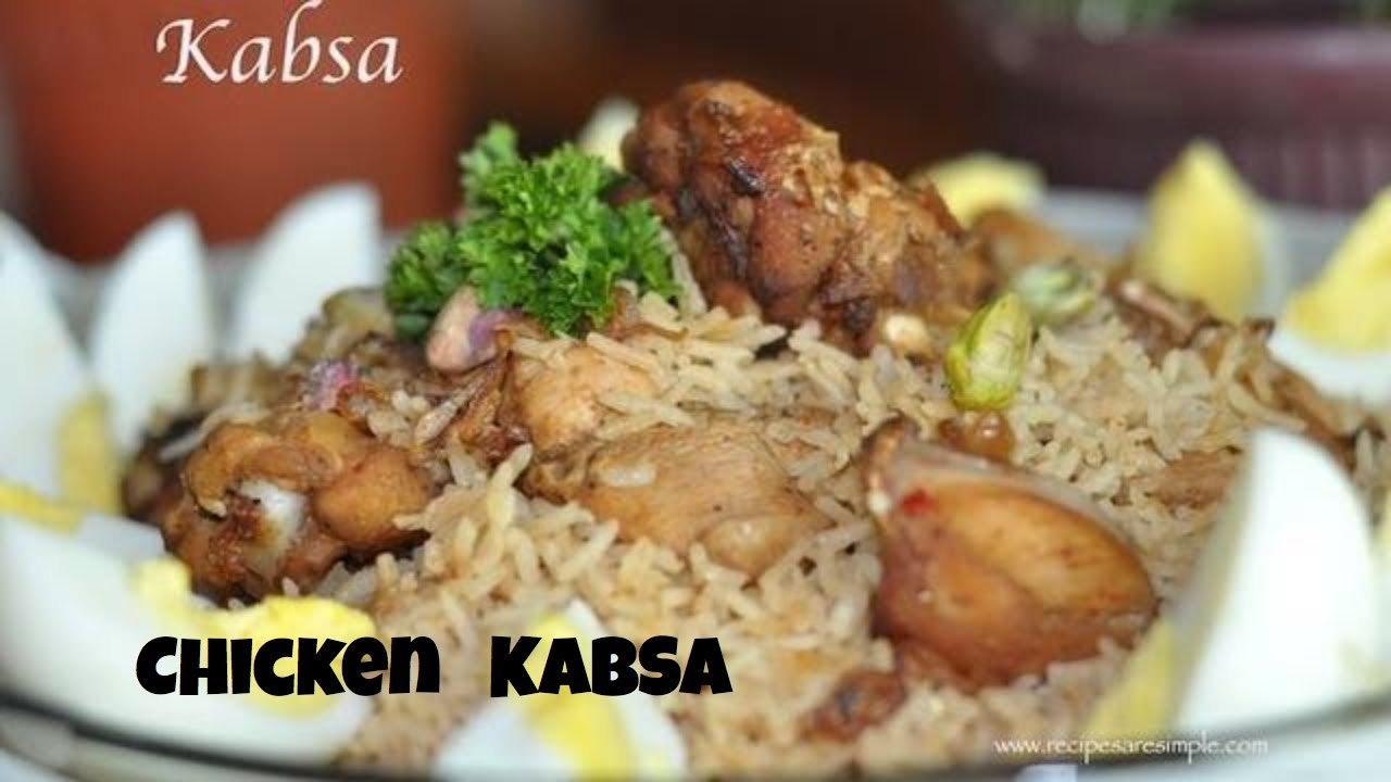 recipe: what is kabsa [18]