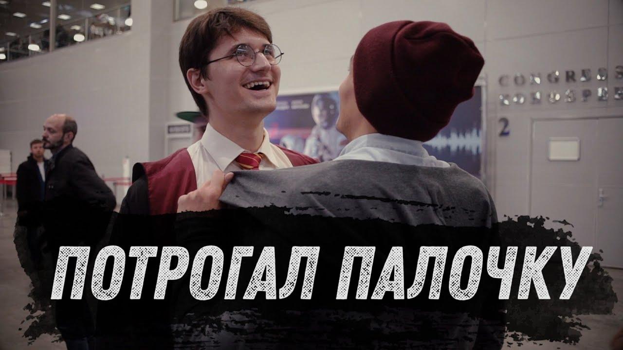 ХАССАН НА ИГРОМИРЕ #2- ГАРРИ ПОТТЕР и ВЭЙП / ПЕРЕЗАЛИВ