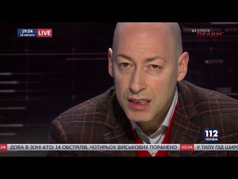 Гордон: Нас ждут сенсационные показания по делу Януковича