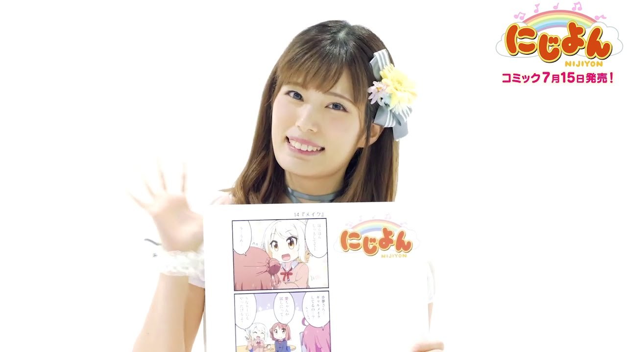 [ENG SUB] My Favorite NijiYon: Tanaka Chiemi (voice of Tennoji Rina)