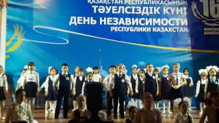 Флэшмоб школы N26 ДЕНЬ НЕЗАВИСИМОСТИ!
