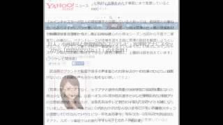 巨人・小林誠司と熱愛報道のフジテレビ・宮澤智アナにスタッフから「自...