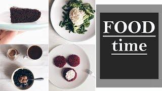 Шоколадный Пирог | Хумус | Нутовые котлетки | Салат с курицей и стручковой фасолью