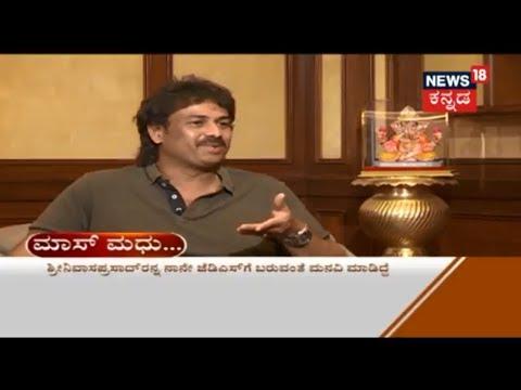 ಮಾಸ್ ಮಧು | Madhu Bangarappa Speaks About Soraba Battle, Sibling Rivalry, & Congress Merger Rumors