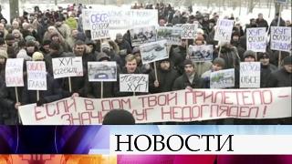 Сотни митингующих вДонецке призывают сотрудников ОБСЕ раскрыть глаза насобытия вДонбассе.(В Донецке проходит митинг, участники которого призывают ОБСЕ освещать события объективно и обвиняют эту..., 2017-02-15T11:04:36.000Z)