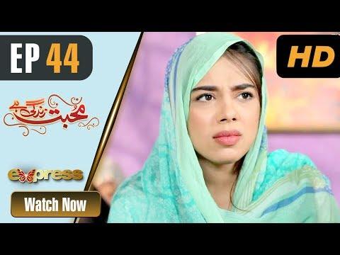 Mohabbat Zindagi Hai - Episode 44 - Express Entertainment Dramas