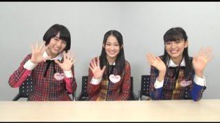 今回のメンバーは 小澤奈々花、長尾真実、吉本実憂 の3人! 放送では紹...
