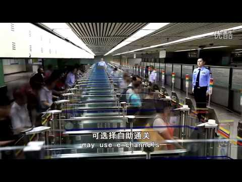 Guide to Arrival Procedures of China Immigration Inspection中国との国境移民ガイド