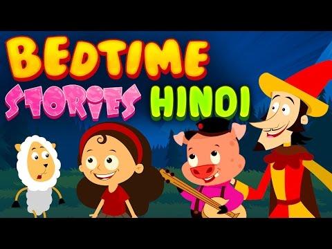 Bedtime Stories In Hindi (International Version)   Hindi Kids Stories