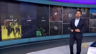نشرة الثامنة- نشرتكم 2018/3/23