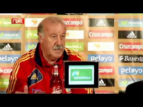 Матч сборной Грузии и Испании в Тбилиси