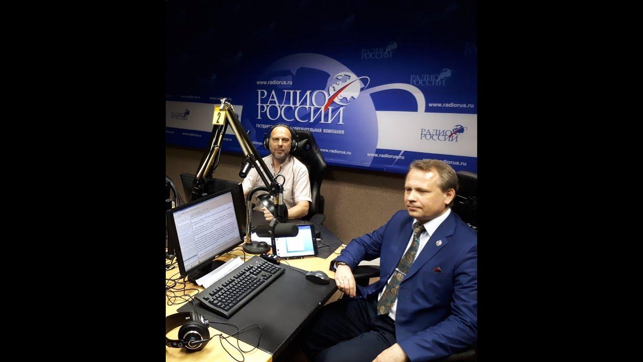 """""""Радио России"""". О природе привлекательности мистики и таинственности."""