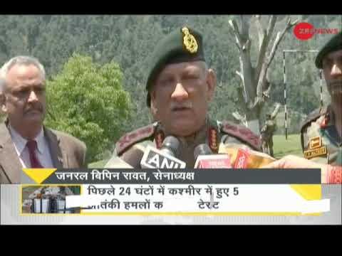 DNA test of 5 terrorist attacks happened in Kashmir in last 24 hours