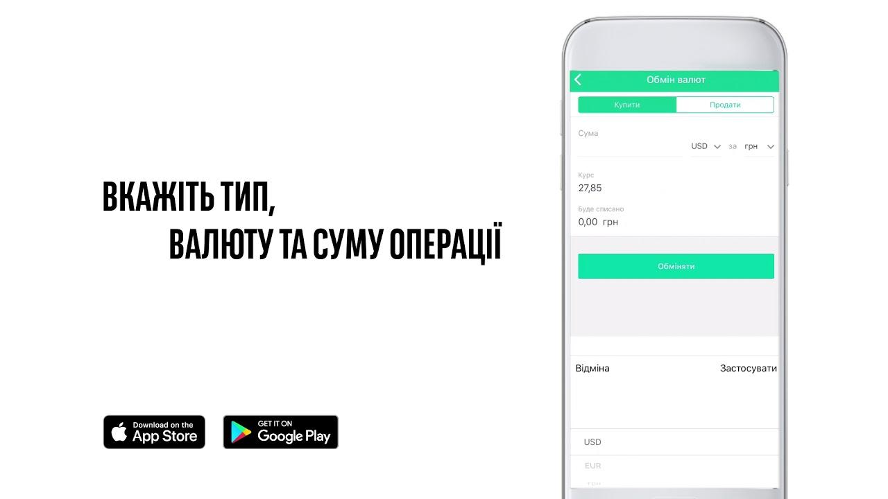 Укрсиббанк погашение кредита онлайн взять потребительский кредит в банках красноярска