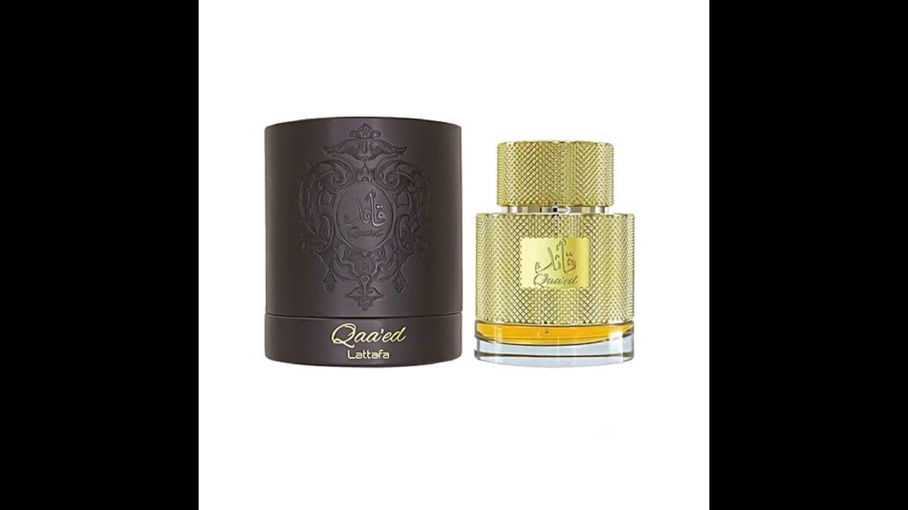 Parfum Arabesc Original Qaaed Lattafa Youtube