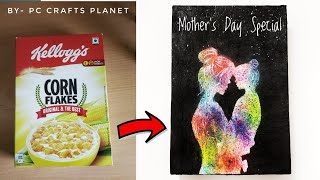 Mother's Day Ideas| Wall Decoration Ideas| Best Out Of Waste| Wall Hanging Craft Ideas| Craft Ideas