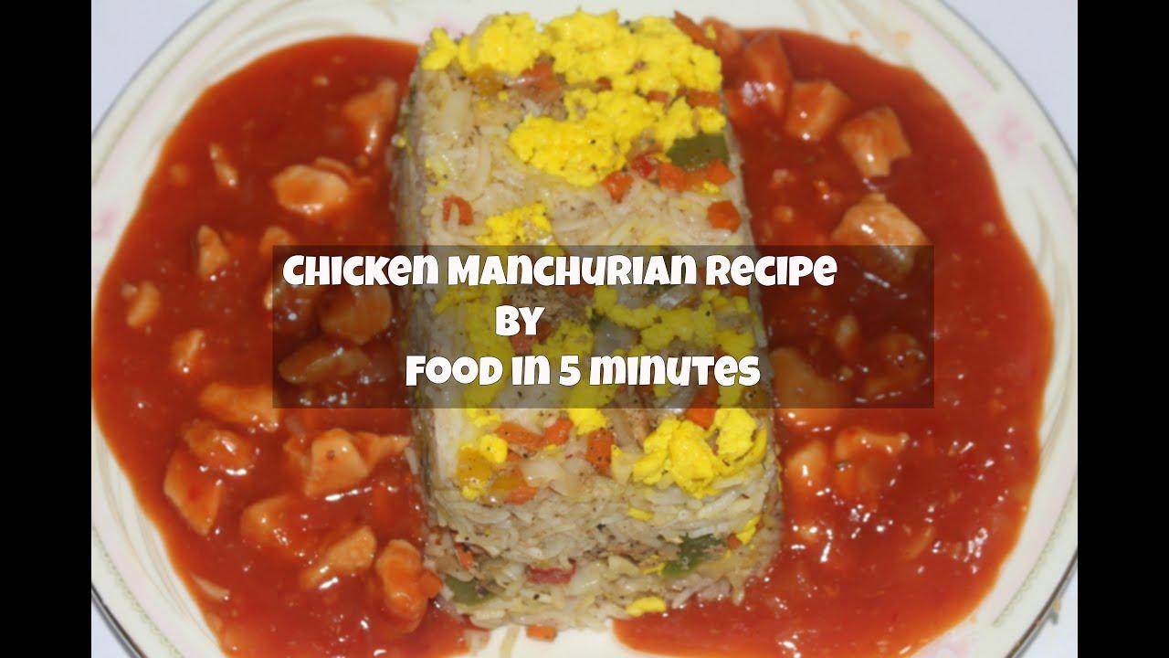 Chicken manchurian special recipe pakistani recipe chicken manchurian special recipe pakistani recipe manchurian easy to make forumfinder Choice Image