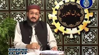 Maariful Hadees - Ayadat Beemar Pursi - Dr Farid Uddin Qadri - Hadees Urdu Bayan