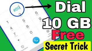 How to get Free 10GB 4G Data dial Only One Code | Free 10 gb Data offer | Technical Help