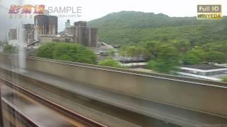 Full HD 1080p Music Video HD 台灣 高鐵 Taiwan High Speed Rail 300km(3)影片素材 W0081