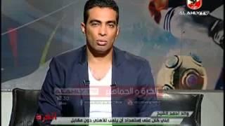 """والد احمد الشيخ""""رؤيه خلال المنام تحققت بتوقيع ابنى للنادى الاهلى"""""""