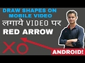 How to make arrow on video with android ! Full tutorial hindi/urdu