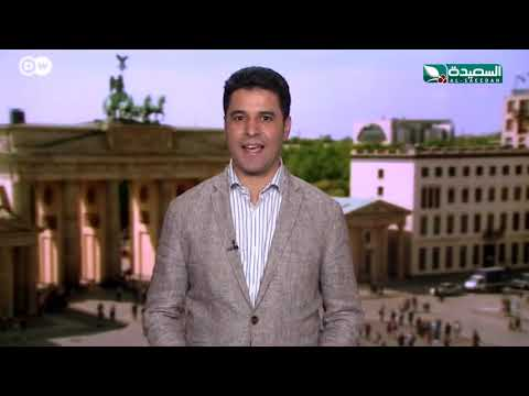 قضايا دولية -  تعديلات أوروبية بقيادة ألمانيا لقوانين اللجوء 10-7-2020