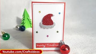 Simple and Easy Christmas Card for kids | Very Easy | Handmade