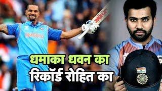 रोहित ने अपनी कप्तानी में बनाया ऐसा विश्व रिकॉर्ड जिसे जानकर चौंक जाएंगे आप | Sports Tak