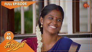 Sundari - Ep 40 | 08 April 2021 | Sun TV Serial | Tamil Serial