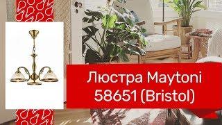 настольная лампа Maytoni Athena ARM777-22